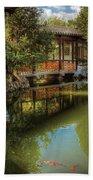 Orient - Bridge - The Chinese Garden Beach Towel