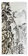 Original Chinese Nature Scene Beach Towel