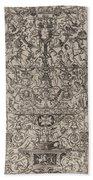 Ornament Panel: Mars, God Of Battles Beach Towel