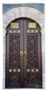 Ornately Decorated Wood And Brass Inlay Door Of Sarajevo Mosque Bosnia Hercegovina Beach Towel