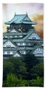 Osaka Castle Still Rules Japan Beach Towel