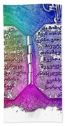 Our Father Who Art In Heaven Cool Rainbow 3 Dimensional Beach Towel