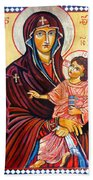 Our Lady Of The Snows  Beach Towel