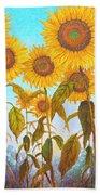 Ovation Sunflowers Beach Towel