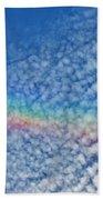 Over The Rainbow Beach Towel