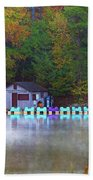 Paddle Boats On The Lake Beach Towel