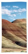 Painted Hills Colors Beach Towel