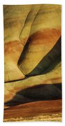 Painted In Gold Beach Towel