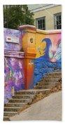 Painted Walls In Valparaiso Beach Towel