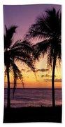 Palm Horizons Beach Towel