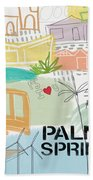 Palm Springs Cityscape- Art By Linda Woods Beach Towel by Linda Woods