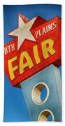 Panhandle South Plains Fair Sign Beach Towel