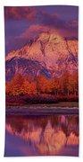 Panoramic Sunrise Oxbow Bend Grand Tetons National Park Beach Towel