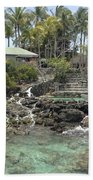 Paradise In Coki Beach Towel