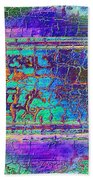 Parched - Abstract Art Beach Towel