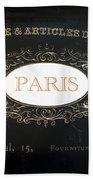 Paris Black And White Gold Typography Home Decor - French Script Paris Wall Art Home Decor Beach Towel