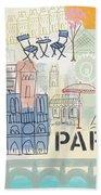 Paris Cityscape- Art By Linda Woods Beach Towel
