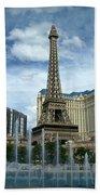 Paris Hotel And Bellagio Fountains Beach Towel
