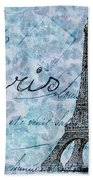Paris - V01t01a Beach Towel