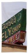 Park's Fly Shop Beach Towel