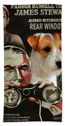 Parson Russell Terrier Art Canvas Print - Rear Window Movie Poster Beach Towel