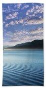 Patagonia Landscape Beach Towel
