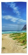 Pathway To Heaven Beach Towel
