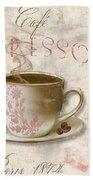 Patisserie Cafe Espresso Beach Towel