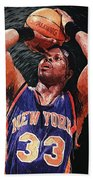 Patrick Ewing Beach Towel