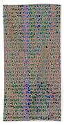Pattern 102 Beach Towel