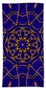 Kaleidoscope 840 Version 2 Beach Towel