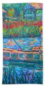 Pawleys Island Fisherman Beach Towel