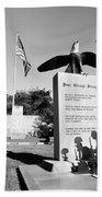 Peace Through Strength - Veterans War Memorial Beach Towel