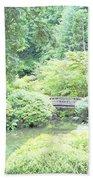 Peaceful Garden Space Beach Towel