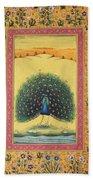 Peacock Dancing Painting Flower Bird Tree Forest Indian Miniature Painting Watercolor Artwork Beach Towel