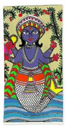 Matsya An Avatar Of Hundi God Vishnu  Beach Towel