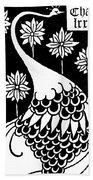 Peacock Illustration From Le Morte D'arthur By Thomas Malory Beach Towel
