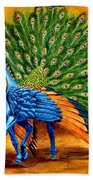 Peacock Pegasus Beach Towel
