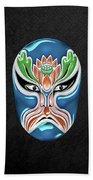 Peking Opera Face-paint Masks - Zhongli Chun Beach Towel