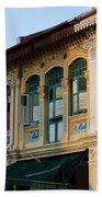 Peranakan Architecture Design Houses And Windows Joo Chiat Singapore Beach Towel