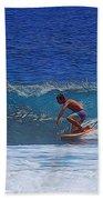 Perfect Ride  Beach Towel