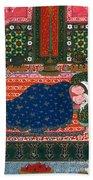 Persia: Lovers, 1527-28 Beach Towel