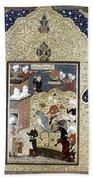 Persian Nobleman Beach Towel