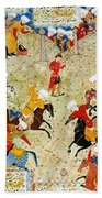 Persian Polo Game Beach Towel