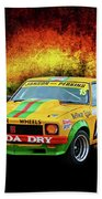 Peter Janson A9x Beach Towel