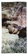 Petra, Transjordan: Cave Beach Towel