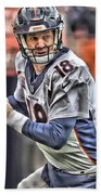 Peyton Manning Art 1 Beach Towel