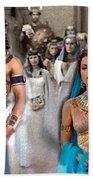 Pharaoh Of Egypt Exodus 2 Beach Towel