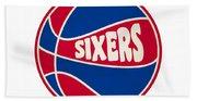 Philadelphia 76ers Retro Shirt Beach Towel