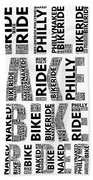 Philly Naked Bike Rider Beach Towel